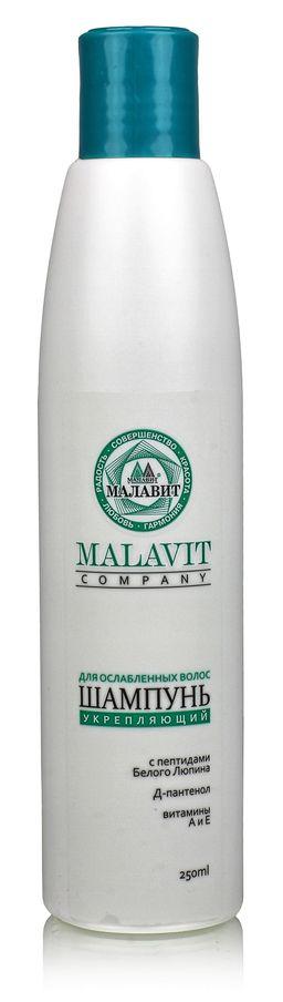 Малавит шампунь с пептидами белого люпина, шампунь, 1 шт.