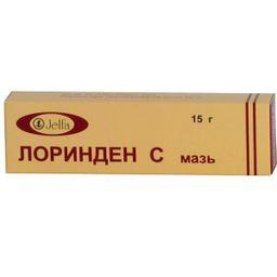 Лоринден С, мазь для наружного применения, 15 г, 1 шт.