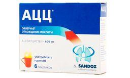 АЦЦ, 600 мг, порошок для приготовления раствора для приема внутрь, 3 г, 6 шт.