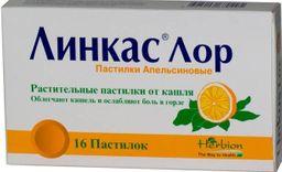 Линкас Лор, пастилки, со вкусом или ароматом апельсина, 16шт.