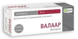 Валаар, 80 мг, таблетки, покрытые пленочной оболочкой, 28 шт.