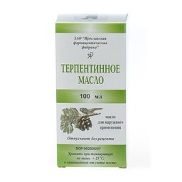 Терпентинное масло, масло для наружного применения, 100 мл, 1шт.