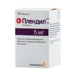 Плендил, 5 мг, таблетки пролонгированного действия, покрытые оболочкой, 30 шт.
