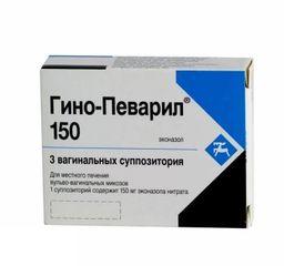 Гино-Певарил, 150 мг, суппозитории вагинальные, 3 шт.