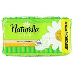 Naturella classic normal прокладки женские гигиенические, прокладки гигиенические, 20 шт.