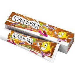 КУСАЛОЧКА зубная паста для детей кола