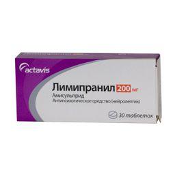 Лимипранил