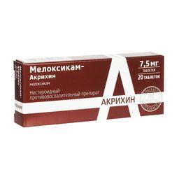 Мелоксикам Акрихин, 7.5 мг, таблетки, 20 шт.