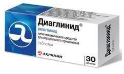 Диаглинид, 0.5 мг, таблетки, 30 шт.