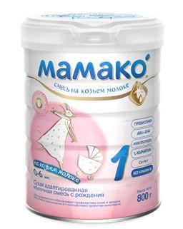 Мамако 1 Premium молочная смесь на основе козьего молока, смесь молочная сухая, 800 г, 1шт.
