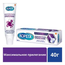 Корега Максимальное прилегание Крем для фиксации зубных протезов