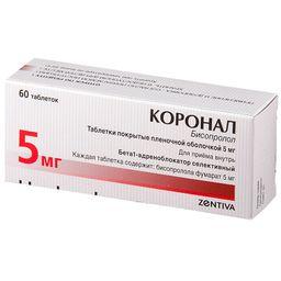 Коронал, 5 мг, таблетки, покрытые пленочной оболочкой, 60 шт.