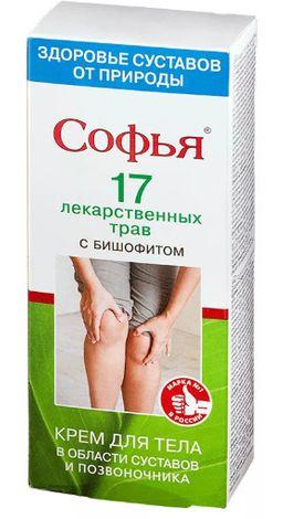 Софья 17 лекарственных трав с бишофитом крем для тела, крем для тела, 75 мл, 1шт.