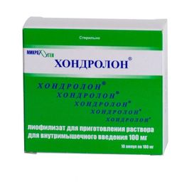 Хондролон, 100 мг, лиофилизат для приготовления раствора для внутримышечного введения, 10 мл, 10 шт.