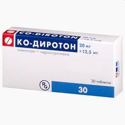Ко-Диротон, 12.5 мг+20 мг, таблетки, 30шт.