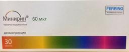 Минирин Мелт, 60 мкг, таблетки-лиофилизат, 30шт.