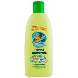 Мое солнышко Пенка-шампунь с головы до пят