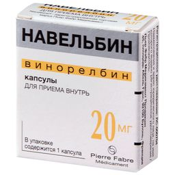 Навельбин, 20 мг, капсулы, 1 шт.