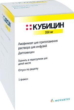 Кубицин, 350 мг, лиофилизат для приготовления раствора для инфузий, 1шт.
