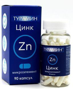 Турамин Цинк