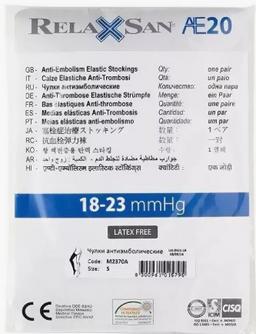 Relaxsan Anti-Embolism Чулки антиэмболические 1 класс компрессии, р. 1(S), арт. M2370А (18-23 mm Hg), с открытым мыском, белые, пара, 1 шт.