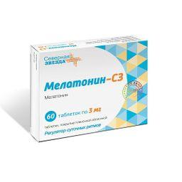 Мелатонин-СЗ, 3 мг, таблетки, покрытые пленочной оболочкой, 60 шт.