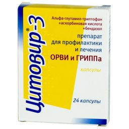 Цитовир-3, капсулы, 24 шт.
