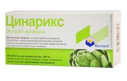 Цинарикс, 400 мг, таблетки, 60 шт.
