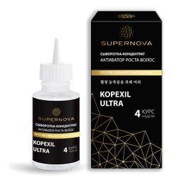 Supernova Сыворотка-концентрат активатор роста волос KOPEXIL ULTRA