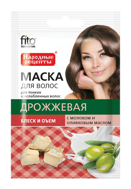 Народные Рецепты Маска для волос