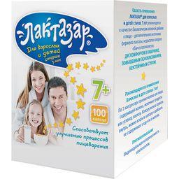 Лактазар для взрослых и детей с 7 лет