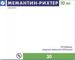 Мемантин-Рихтер, 10 мг, таблетки, покрытые пленочной оболочкой, 30 шт.