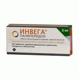 Инвега, 3 мг, таблетки пролонгированного действия, покрытые оболочкой, 28 шт.