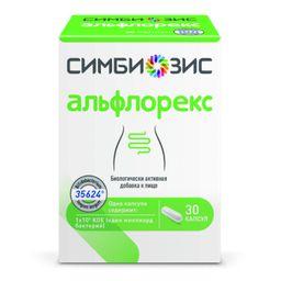 Симбиозис альфлорекс, 247 мг, капсулы, 30шт.