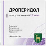 Дроперидол, 2.5 мг/мл, раствор для инъекций, 2 мл, 5 шт.