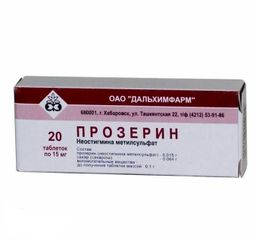 Прозерин, 15 мг, таблетки, 20 шт.