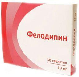 Фелодипин, 10 мг, таблетки с пролонгированным высвобождением, покрытые пленочной оболочкой, 30шт.