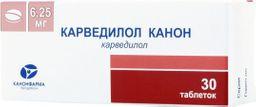 Карведилол Канон, 6.25 мг, таблетки, 30шт.