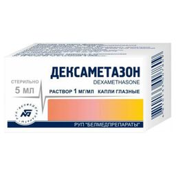 Дексаметазон (глазные капли), 0.1%, капли глазные, 5 мл, 1 шт.