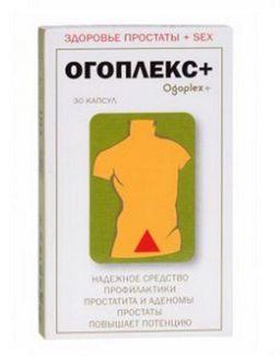 Огоплекс+