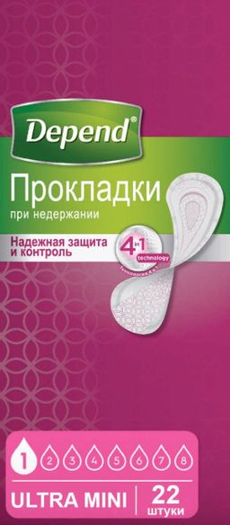 Прокладки Depend Ultra Mini, 22 шт.