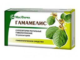 Гамамелис, суппозитории ректальные, 10 шт.