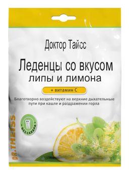 Доктор Тайсс Леденцы с вкусом липы и лимона + витамин С