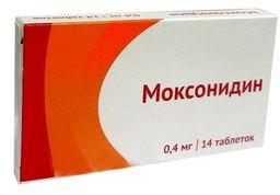 Моксонидин,
