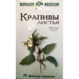 Крапивы листья, сырье растительное-порошок, 1.5 г, 20шт.