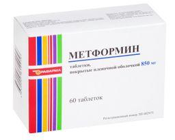 Метформин,