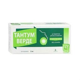 Тантум Верде, 3 мг, таблетки для рассасывания, со вкусом мяты, 20 шт.
