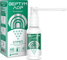 Вертум Лор, 0.255 мг/доза, спрей для местного применения дозированный, 40 мл, 1шт.