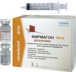 Фирмагон, 120 мг, лиофилизат для приготовления раствора для подкожного введения, 2шт.