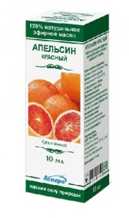Масло эфирное Апельсин красный, масло эфирное, 10 мл, 1шт.